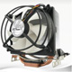 ARCTIC COOLING FREEZER 64 PRO AMD CPU FAN - High Performance, Extremely Quiet, for AMD Socket AM3, AM2+, AM2, 939, 754