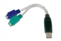 USB to PS/2 ACTIVE Adapter for PS/2 Bar Code Scanner, PS/2 KVM Switch, PS/2 Keyboard & Mouse