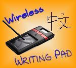 Wireless Chinese Writing Pad