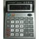 TALKING CALCULATOR XD-6612N (Mandarine Only), 12 DIGITS, TIME DATE, MUSIC ALARM, VOLUME ADJUSTABLE, SILENT MODE