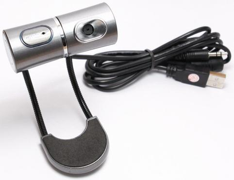 Ultra Clear PC Webcam with Microphone